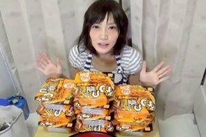 Ella se llama Yuka Kinoshita. Foto:vía Youtube/Yuka Kinoshita. Imagen Por: