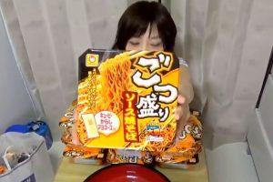 Comer. Foto:vía Youtube/Yuka Kinoshita. Imagen Por: