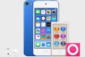 Tras mucho tiempo sin noticias del primer gadget exitoso de Apple, comienzan a surgir rumores sobre un lanzamiento con nuevos colores y modelos Foto:Apple. Imagen Por: