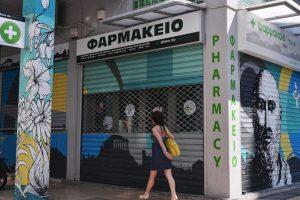 Así luce Grecia, durante este 15 de junio Foto:AFP. Imagen Por: