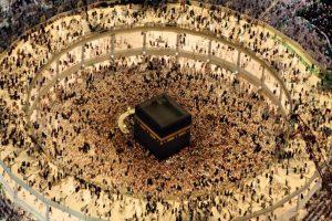 La celebración del Ramadán en el mundo Foto:AFP. Imagen Por: