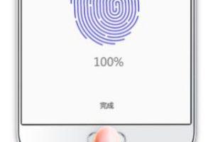 También incorpora el sensor biométrico Foto:Samsung. Imagen Por: