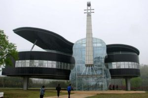 3.La Casa del Piano, Huainan, China Foto: GETTY IMAGES. Imagen Por: