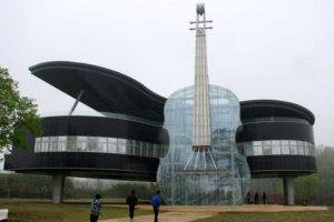 3.La Casa del Piano, Huainan, China Foto:GETTY IMAGES. Imagen Por: