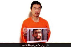 Kenji Goto, periodista japonés. Fue asesinado el sábado, 31 de enero luego de que fracasaran las negociaciones de ISIS y Jordania por intencambiarlo a él y al piloto jordano Moaz al-Kassasbeh por la prisionera Sajida al-Rishawi. Foto:AFP. Imagen Por: