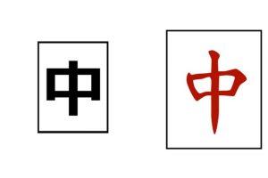 """Al emoji """"kanji de tigre"""" se le añadió color y un nuevo trazo Foto:Emojipedia. Imagen Por:"""