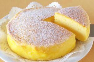Este es el pastel de 3 ingredientes Foto:Vía Youtube. Imagen Por: