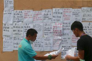 Las listas oficiales de muertos en el lugar Foto:Getty Images. Imagen Por: