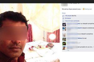 """El cadáver """"posaba"""" varios días amarrado con alambres y soportes especiales para mantenerlo erguido en la posición deseada Foto:Facebook. Imagen Por:"""