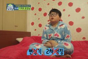 Pero si físico es de un niño de aproximadamente 10 años. Foto:Vía Youtube TVN e-News. Imagen Por: