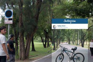 Un parque cualquiera. Foto:vía Facebook/Chompoo Baritone. Imagen Por: