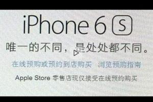 La alerta comenzó en China, donde se encontraron muchas aplicaciones maliciosas Foto:C. MARTÍNEZ/YouTube. Imagen Por: