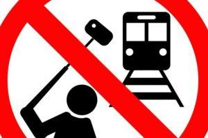 No tomarse selfies en la vías del tren. Foto:vía mvd.ru. Imagen Por: