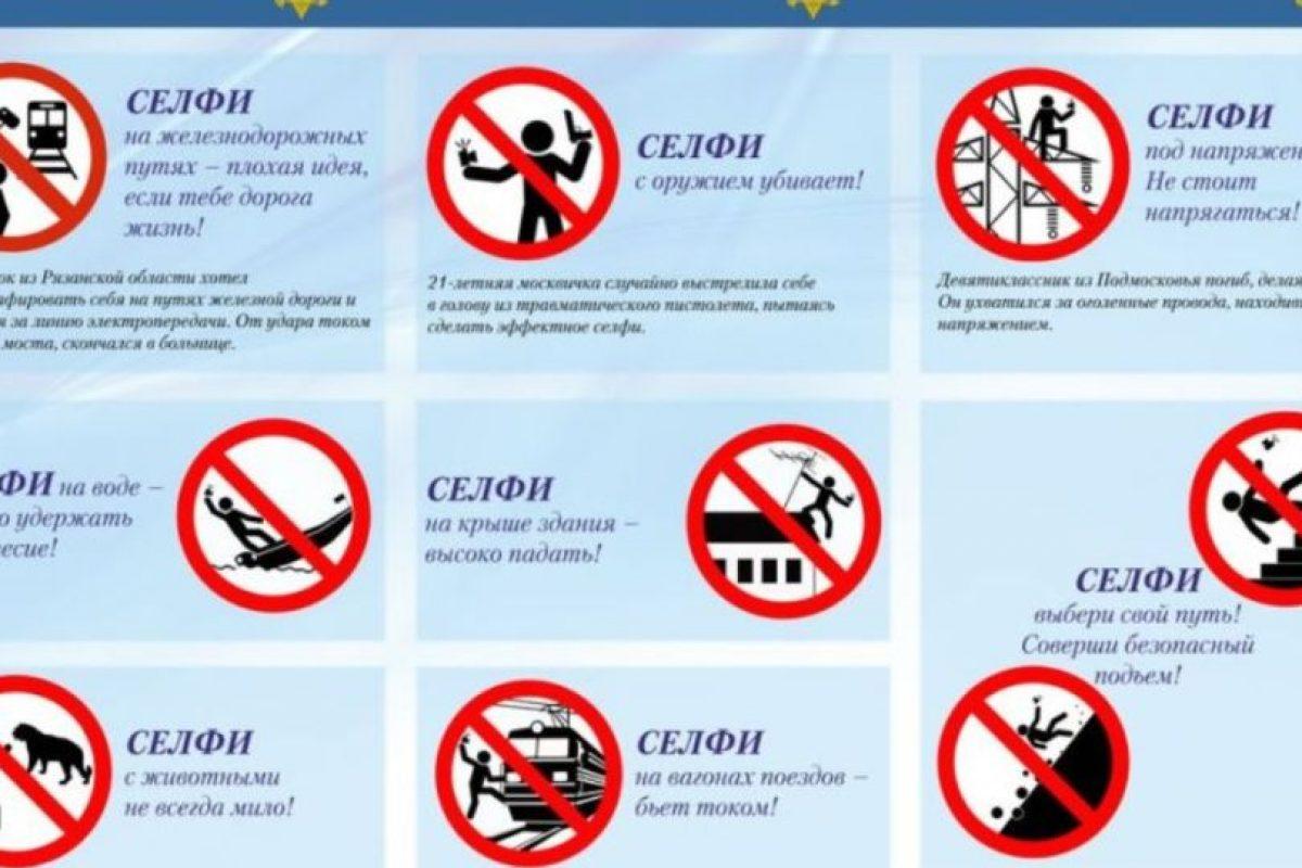 El manual que reparte el gobierno ruso. Foto:vía mvd.ru. Imagen Por: