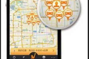 """App parecida a Uber, servicio de taxis individual Foto:Vía """"9To5Mac"""". Imagen Por:"""
