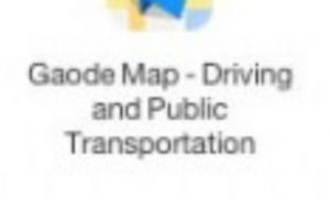"""Especie de Google Maps chino Foto:Vía """"9To5Mac"""". Imagen Por:"""
