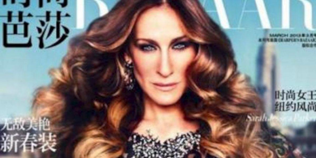Canal 13 transmitirá evento encabezado por Sarah Jessica Parker