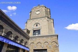 La biblioteca es una torre. Foto:corcoran.com. Imagen Por: