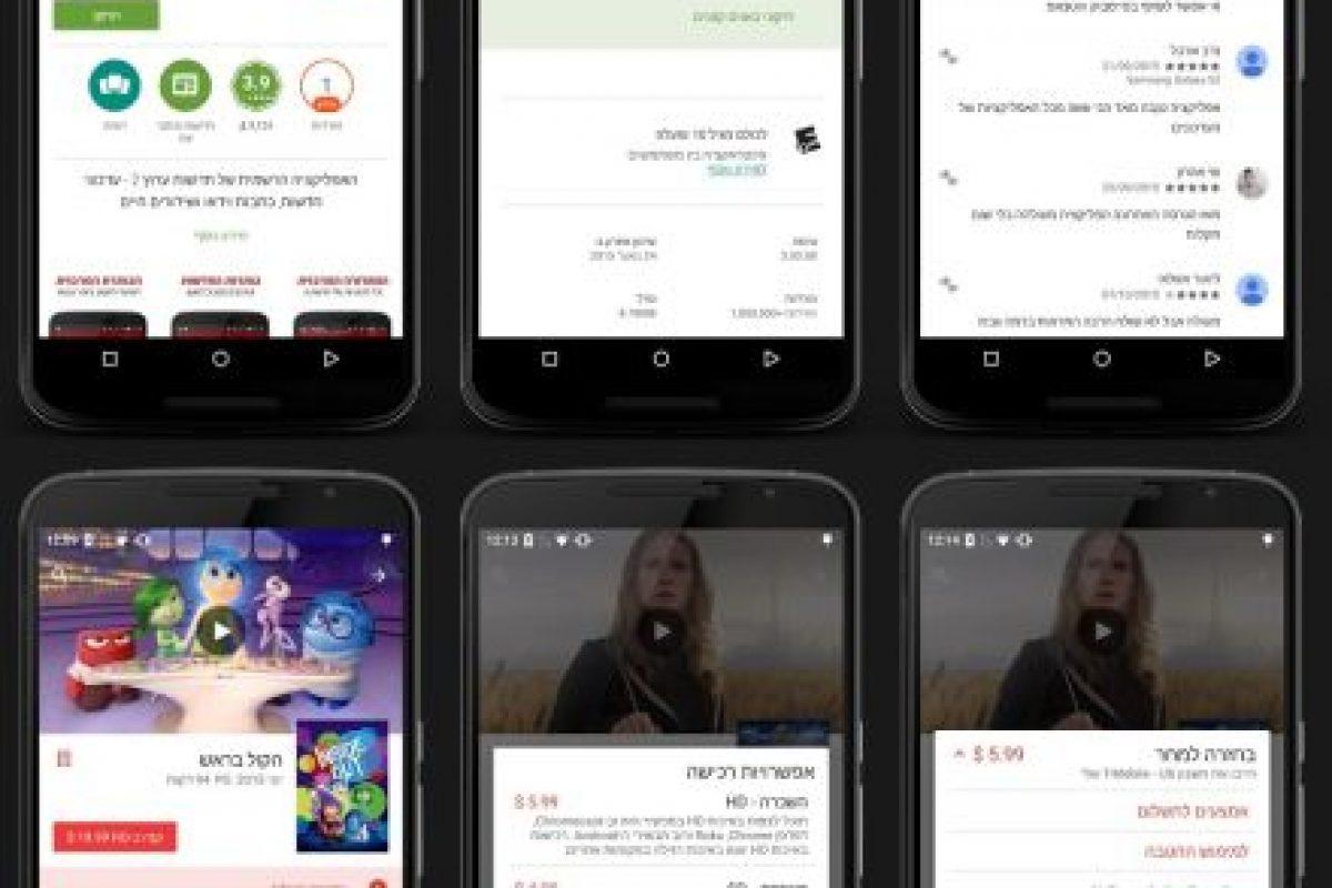 El nuevo diseño estará disponible a partir de la versión 5.0 Foto:vía plus.google.com/+KirillGrouchnikov. Imagen Por: