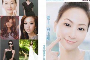 Ella es una modelo taiwanesa. Foto:vía Facebook/heidi yeh. Imagen Por: