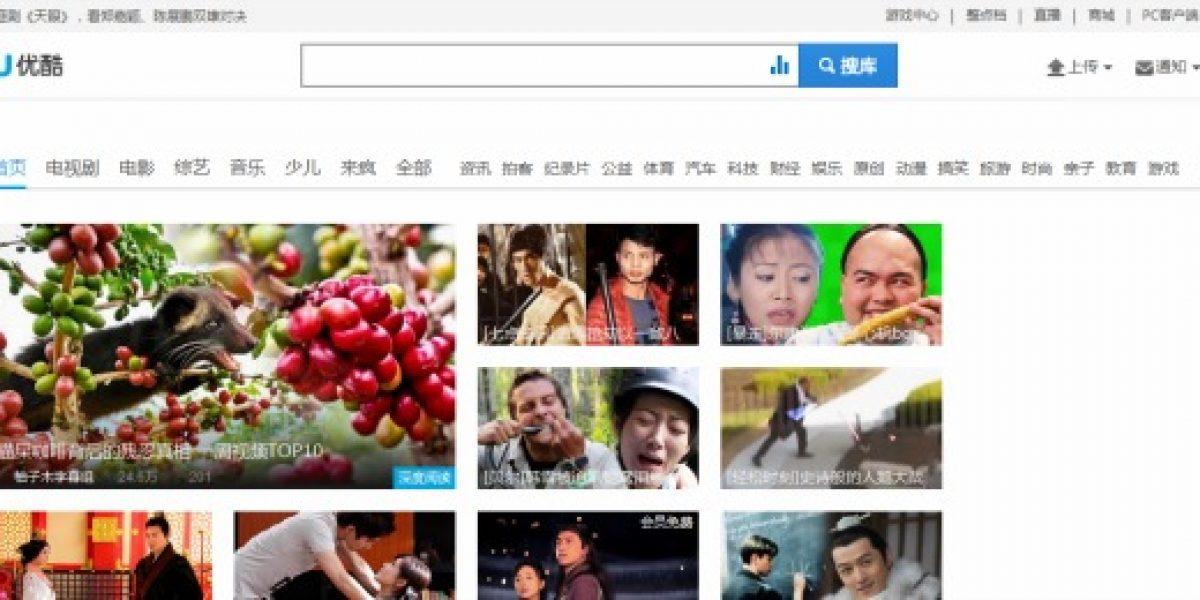 Alibaba compra Youtube... pero el chino
