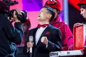 Jack Ma, CEO de Alibaba, celebrando las ganancias Foto:AFP. Imagen Por: