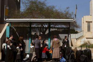 El ataque contra Daniel Cohen fue al medio día tiempo local de Israel. Foto:Getty Images. Imagen Por: