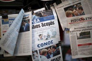 Además, toleraron y permitieron una serie de políticas estatales corruptas que explotaron en las arcas de la nación Foto:AFP. Imagen Por: