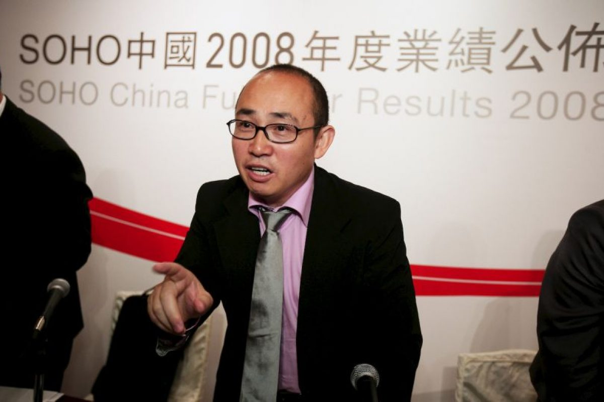 Pan Shiyi, presidente de SOHO China Foto: Getty Images. Imagen Por: