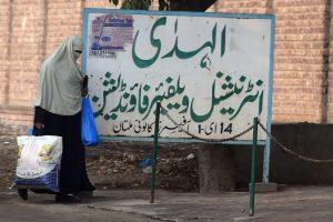La pareja se conoció vía Internet, ambos eran de origen paquistaní Foto:AFP. Imagen Por: