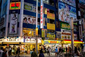 1. Tokio, Japón Foto:Getty Images. Imagen Por: