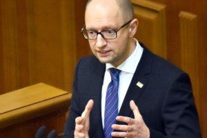 El primer ministro Arseni Yatseniuk ofrecía un discurso Foto:AFP. Imagen Por: