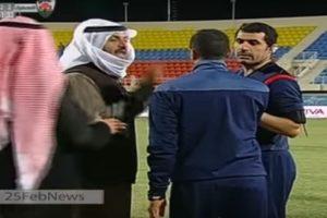 Era un partido entre el Al Jahra y Khaitan, en los cuartos de final de la Copa Real del Príncipe. Foto:YouTube. Imagen Por: