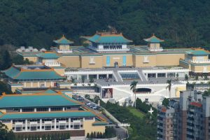 7. Museo del Palacio Nacional, en Taipéi, Taiwán Foto:Wikimedia. Imagen Por: