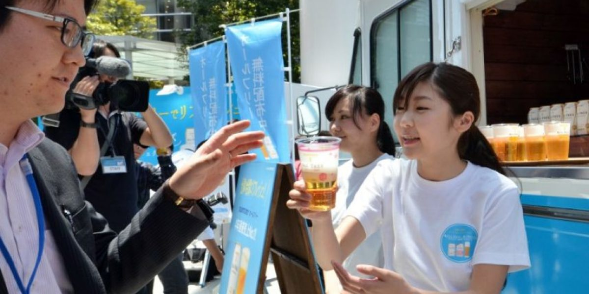 Japón: estas son las