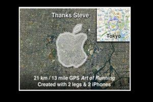 Esta obra fue creada con dos iPhone con GPS. Foto:Vía Tumblr.com. Imagen Por: