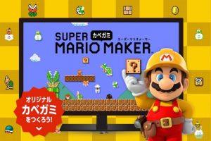 Foto:Reproducción / mariomaker-wp.nintendo.co.jp/. Imagen Por: