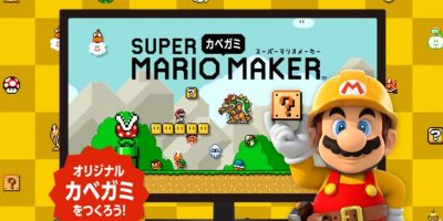 ¿Fanático de Mario? crea tu fondo de pantalla con el fontanero más famoso del mundo