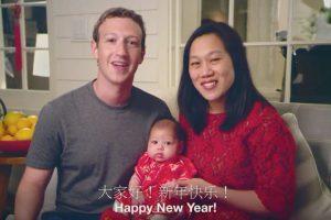 Mark, Priscilla y Max festejando el Año Nuevo Chino. Foto:Vía facebook.com/zuck. Imagen Por: