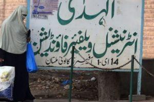 La pareja se conoció vía Internet, ambos eran de origen paquistaní. Foto:AFP. Imagen Por: