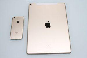 Así luce en comparación con un iPhone 6s. Foto:Nicolás Corte. Imagen Por: