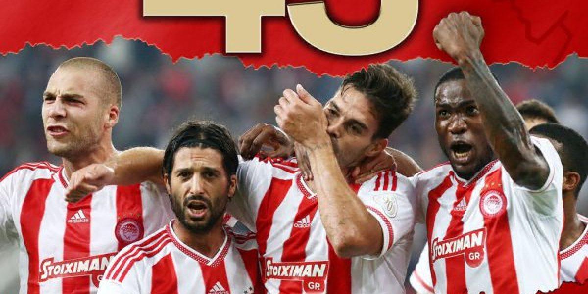 Olympiacos se convirtió en el primer club campeón de la temporada en Europa