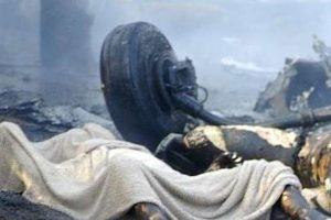 Archivo del día de la tragedia Foto:Archivo EFE. Imagen Por:
