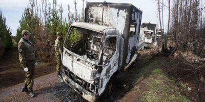 """Gobierno descarta utilizar """"medidas excepcionales"""" tras ataques en La Araucanía"""
