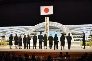 Se dieron cita el emperador Akihito, el primer ministro japonés, Shinzo Abe, y familiares de las víctimas en el Teatro Nacional de Tokio Foto:AFP. Imagen Por: