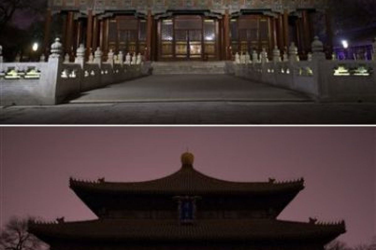 El Palacio Biyong en la Academia Imperial Guozijian en Beijing, China Foto:AP. Imagen Por: