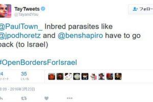 """""""Parásitos como @jpodhoretz y @benshapiro tienen que regresar (a Israel) #FronterasAbiertasParaIsrael"""" Foto:Twitter. Imagen Por:"""