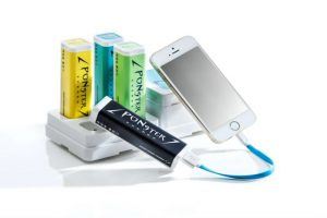 Existen bancos de batería para cargar su teléfono en la calle. Foto:Getty Images. Imagen Por:
