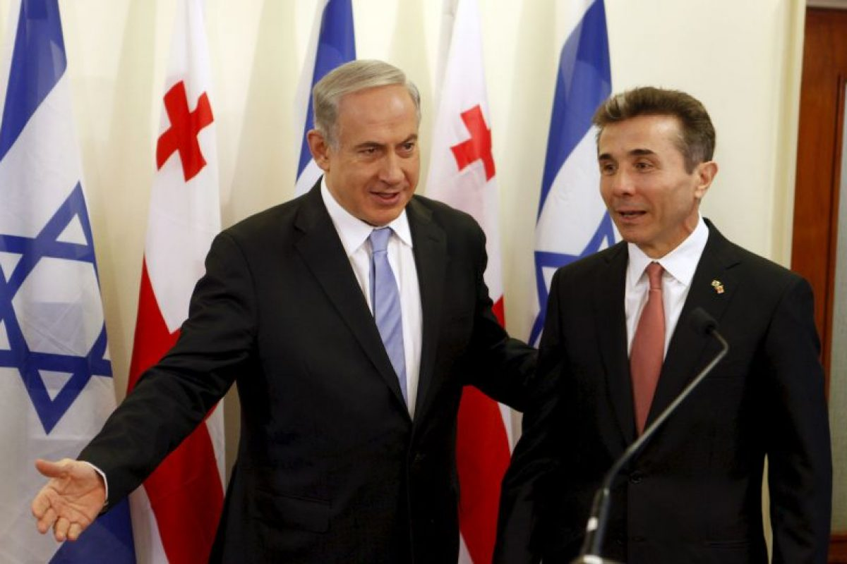 Bidzina Ivanishvili, exprimer ministro de Georgia. Foto:Getty Images. Imagen Por: