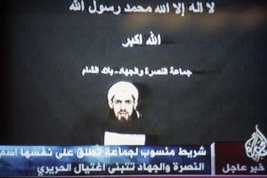 El grupo anunció su creación el 23 de enero de 2012 durante la guerra civil siria. Foto:Getty Images. Imagen Por:
